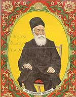 Dadabhai Naoroji, the first Asian MP elected to Parliament in 1892.