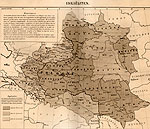 This map shows the distribution of Jews in Poland in 1863