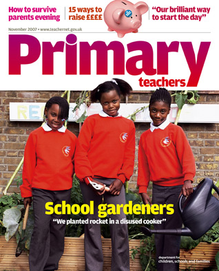 Primary main page