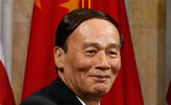 Chinese Vice Premier Wang Qishan (Mark Wilson/Getty Images)