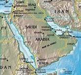 Gulf Operations
