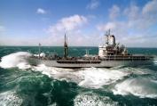 The Royal Fleet Auxilliary Ship Gold Rover