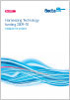 Cover of Harnessing Technology funding 2009-10: Guidance for schools