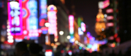 Street Lights in China (iStockphoto)