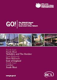 The GO Annual Review 2004-05