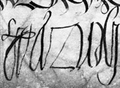 Signature of Henry VIII, undated (Catalogue reference: SP 9/242)
