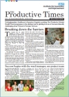 Issue 1 of The Productive Times for PMHW