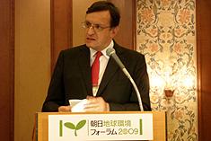 Ambassador speaking at the World Environmental Conference