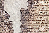 A snippet from the Magna Carta - Catalogue reference: DL 10/71