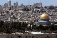 Jerusalem (JACK GUEZ/AFP/Getty Images)