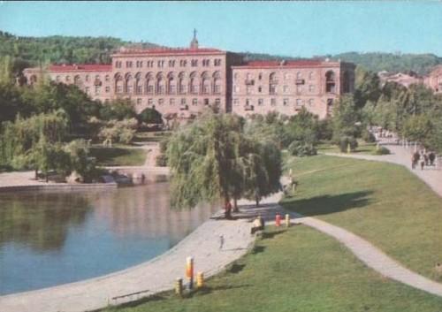 """Swan Lake"", Yerevan, 1960s"