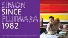 Simon Fujiwara exhibition at Tate St Ives