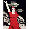 SIGNED Russian Revolutionary Posters book