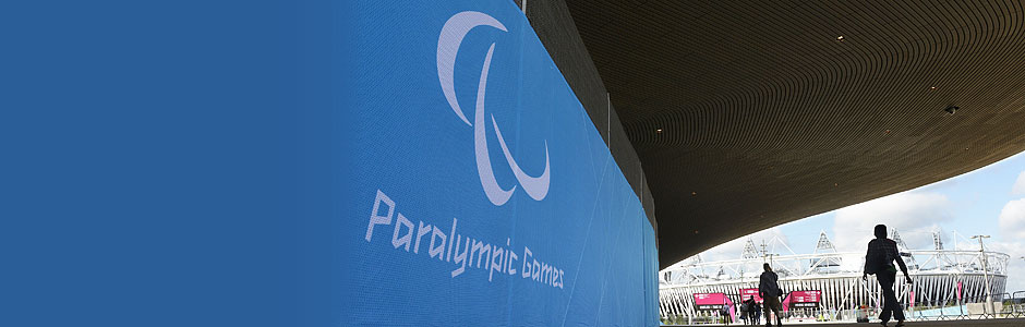 Photo of the Paralympic logo. Picture: AP/PA