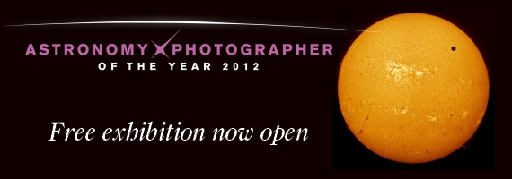 APY banner 2012