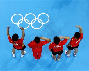 China celebrates gold in the men's Team Table Tennis