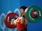 Weightlifting at Beijing 2008