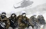 Royal Marines seek new mountain kings as they expand demanding course