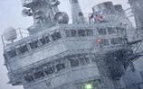 HMS Illustrious - Cold  Response