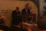 Feature image for:  بيان سفراء الدول الـ14 حول مؤتمر الرياض لإنقاذ اليمن