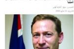 Feature image for:  المتحدث باسم الحكومة البريطانية في المنطقة: أمن شركائنا الخليجيين من أمننا