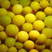 Collection of yellow spheres.